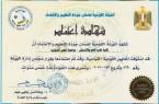 DNT-accreditation