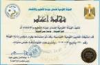 PHR-accreditation