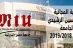 Scholarship2018-2019-0