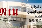Scholarship2019-2020